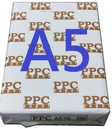 (含稅價) PPC 70磅 A5影印紙-一箱20包特價$1205免一件運費 A5 N20004