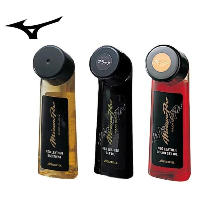 皮革油 美津濃 保革油 MIZUNO PRO 補色油 手套 棒球 壘球 棒球手套油 壘球手套油 手套油 手套補色油