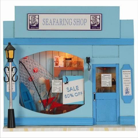 袖珍屋海洋用品店外觀零售價300元