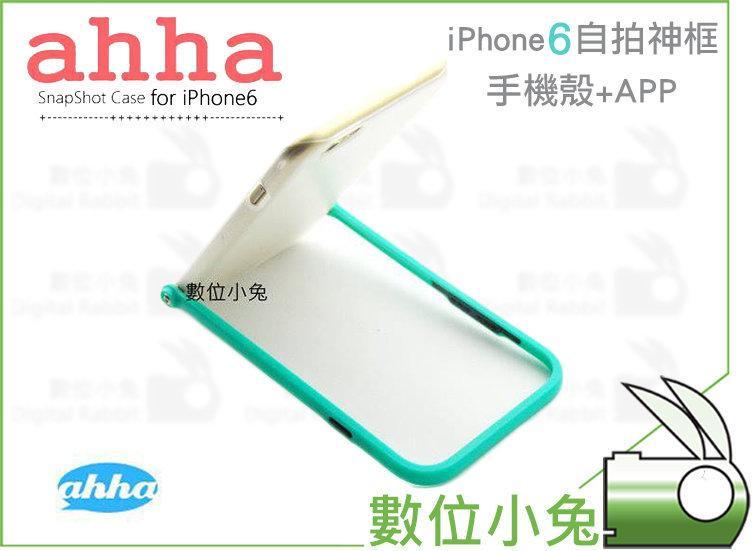 數位小兔【AHHA IPHONE6 自拍神框 手機殼+APP 綠色】自拍神器 自拍棒 手機殼 app iphone6 粉