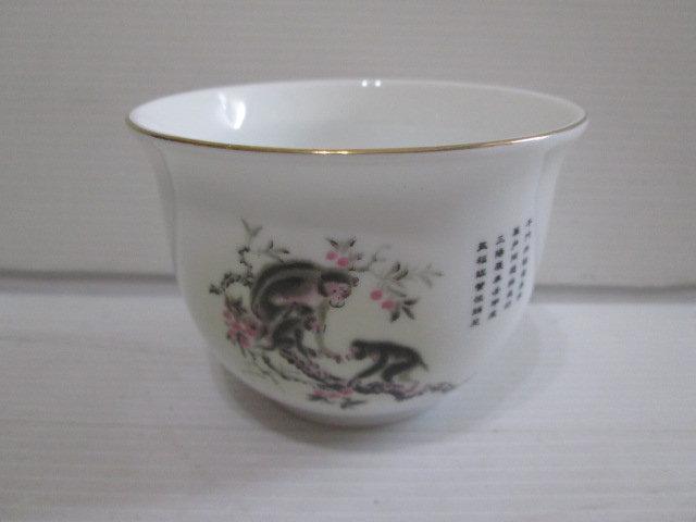 三五牌香煙 555紀念瓷杯  有年代絕版收藏品