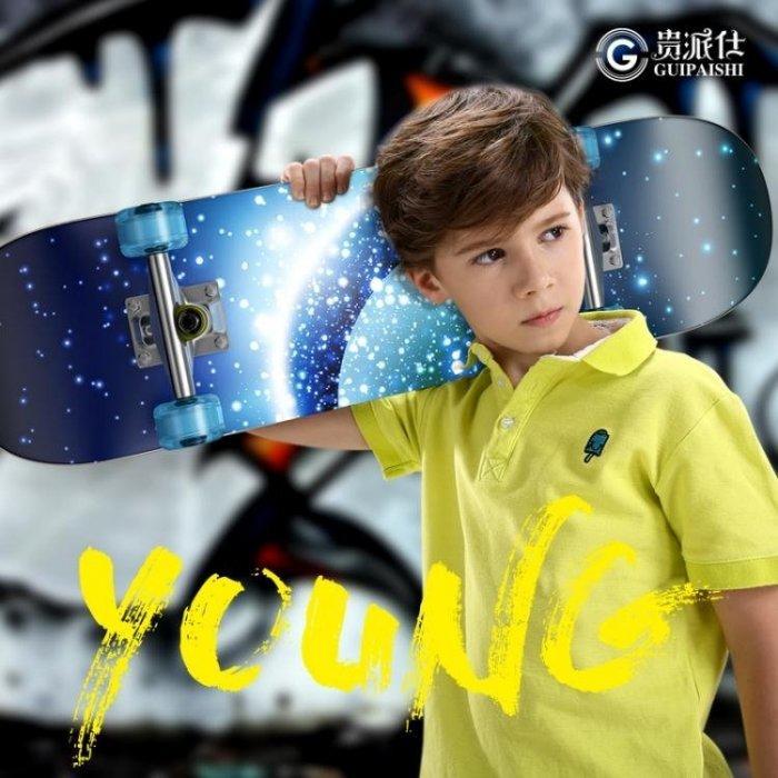 四輪滑板青少年初學者刷街公路成人兒童男女生雙翹滑板車igo