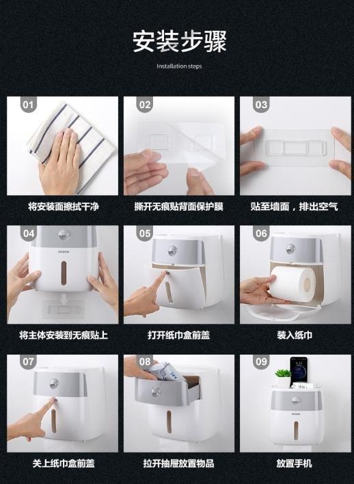 ecoco 全新改款 雙層 面紙盒 衛生紙盒 收納架 置物架 壁掛式 紙巾收納架 面紙 衛生紙 紙巾 防水 防潮濕 藍色