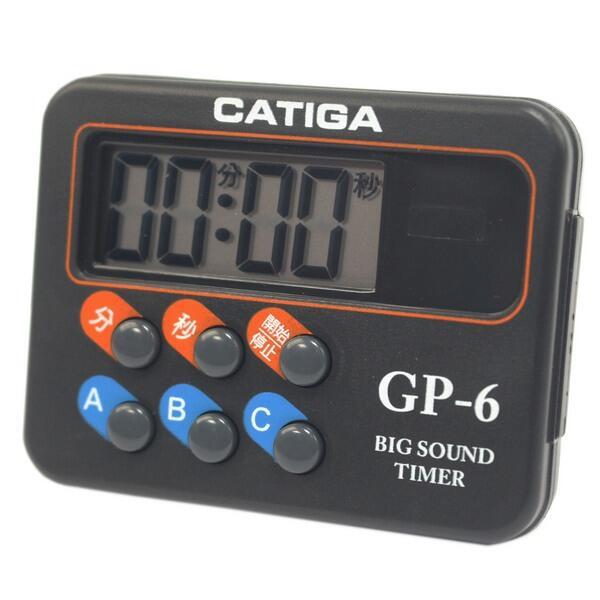 【優購精品館】CATIGA 正數計時器 倒數計時器 GP-6/一個入(促120) 大音量計時器 電子計時器-信