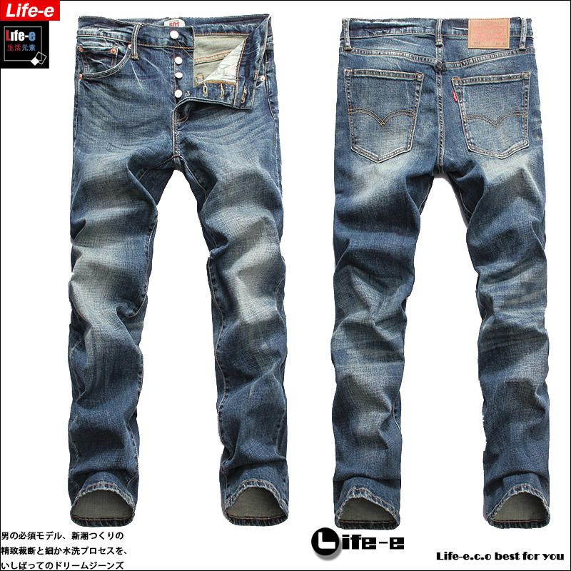levis 牛仔褲 版 型