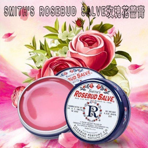 SMITH'S ROSEBUD SALVE玫瑰花蕾膏 霧面唇膏 蠟筆 護唇膏 透亮 唇膜 粗糙