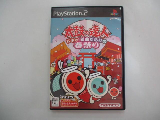 PS2 日版 GAME 太鼓之達人 新曲春之祭(41028056)