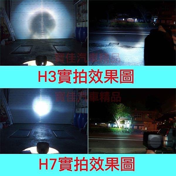 現貨~HID12V 55W套裝 鋁合金投射燈怪手 山貓 堆高機 挖土機 推土機 救援隊 機械 工程燈 工作燈