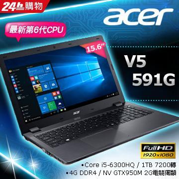 Acer 宏碁 V5-591G-598J 15.6吋FHD/i5-6300HQ/4G/1TB/DVD/GT950-2G/
