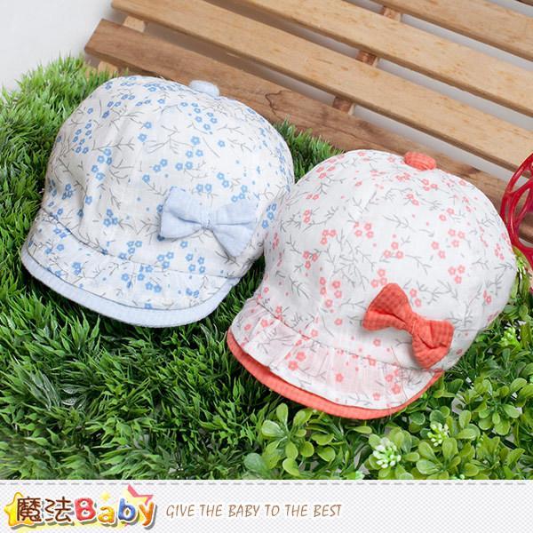 嬰幼兒帽 0~1歲嬰兒帽 魔法baby~g3603f