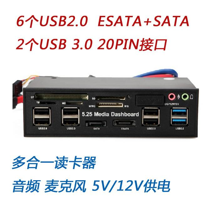 525E 光碟機位元前置多功能面板 讀卡器 e-SATA usb3.0 大4PIN w56  056 [9000159]