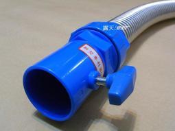 #304不銹鋼流理台排水管  純白鐵排水管  白鐵軟管  不鏽鋼排水管  ST排水管   防鼠防蟑咬  可排熱水