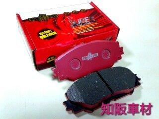 工廠直營 台中 BIG TIIDA SUPER SENTRA JUKE  霹靂馬 CEFIRO 勁勇 勁旺 SUN隼SCC 黑盒陶瓷版 紅盒競技版 來令片 一組1200元起