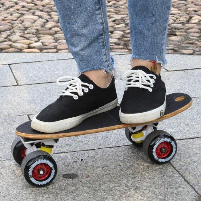代步迷你小滑板四輪滑板成人兒童小魚板便攜滑板單翹板igo