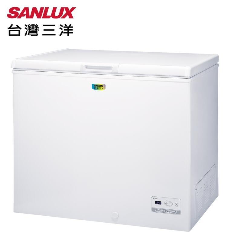 SANLUX 台灣三洋 【SCF-208GE】 208公升 節能款 可急速冷凍 電子式控溫 上掀式 冷凍櫃