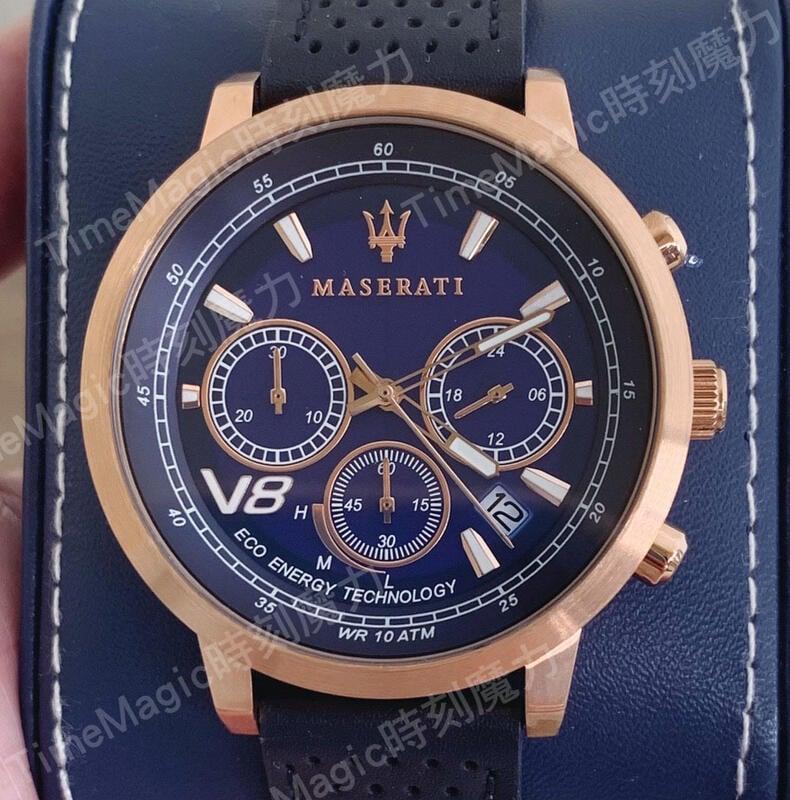 【時刻魔力】MASERATI 瑪莎拉蒂光動能計時手錶-GT系列(R8871134003)