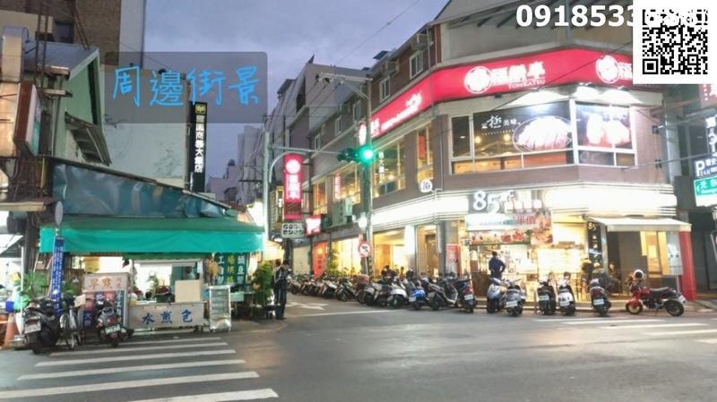 嘉義市西區仁愛商圈收租透天店面套房  3年屋近嘉年華戲院火車站