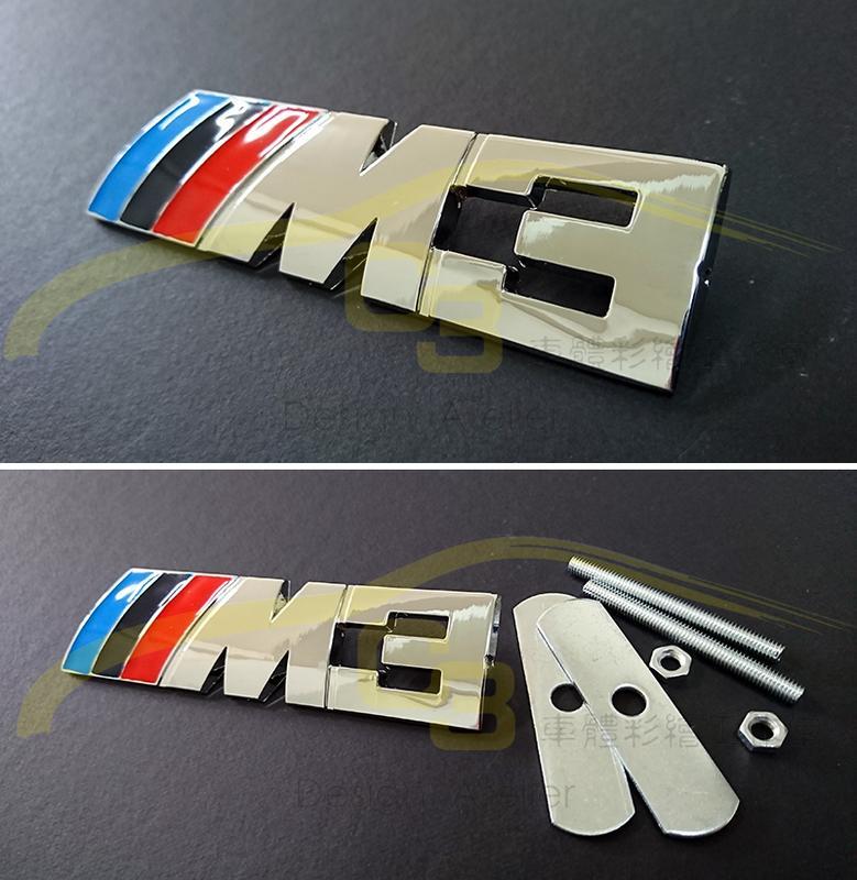 【C3車體彩繪工作室】BMW M3 MPower 水箱 網罩 裝飾 M 水箱網 標誌 金屬 標貼 進氣口 螺絲固定 寶馬
