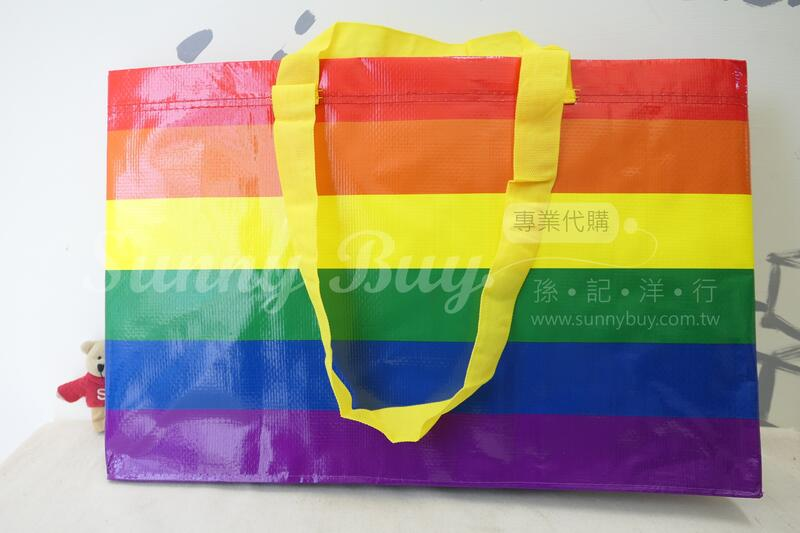 【Sunny Buy】◎現貨◎ IKEA STORSTOMMA 彩虹防水環保購物袋 71公升 55X35X37公分