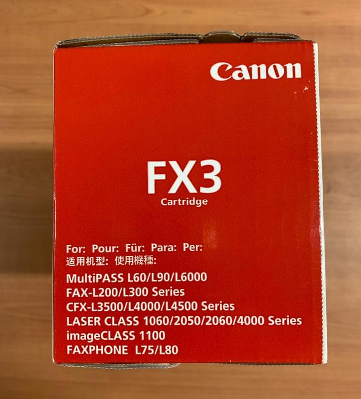 全新 Canon FX3 碳粉匣