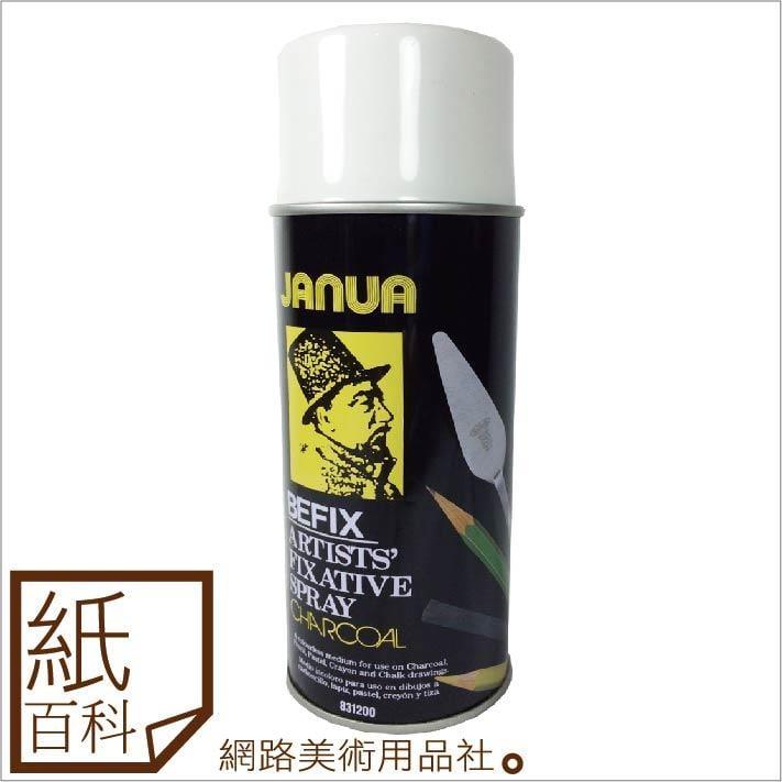 【紙百科】日本JANUA老人牌 黑罐BEFIX素描粉彩完稿噴膠450ml,保護鉛筆畫/炭筆畫/粉彩畫/蠟筆畫/水彩畫作