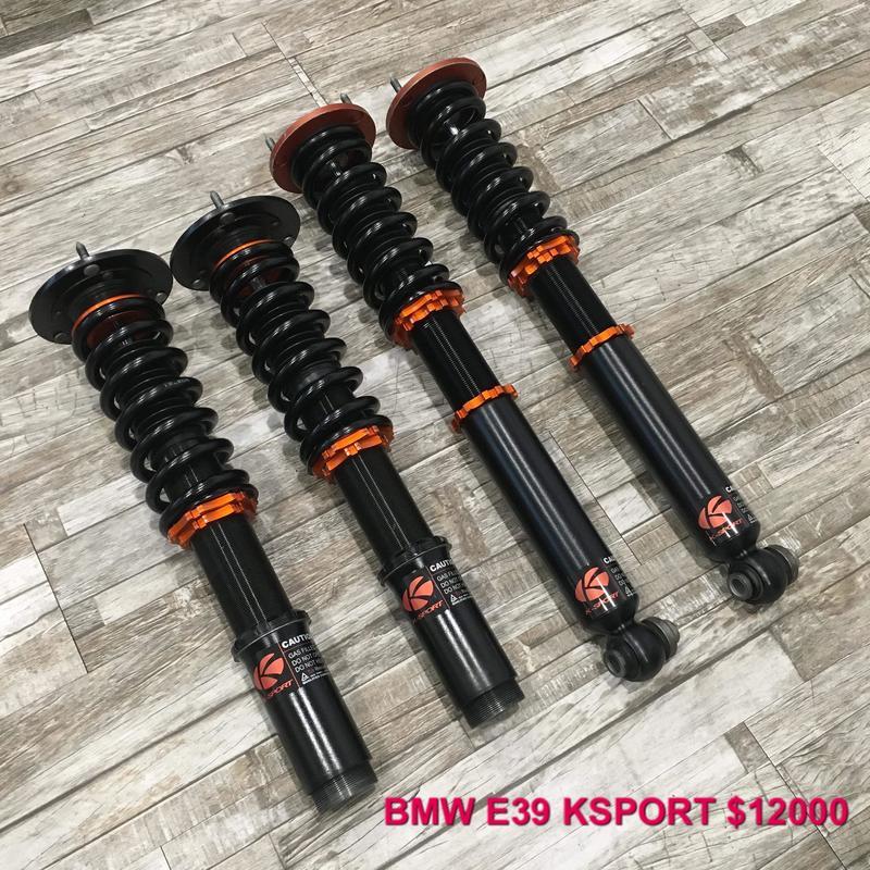 【品太】-(保固四個月) BMW E39 KSPORT 高低軟硬可調避震器 極新品 整新品