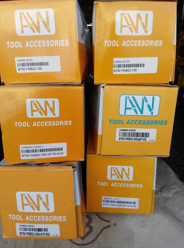 安威 BT50-FMB22-200
