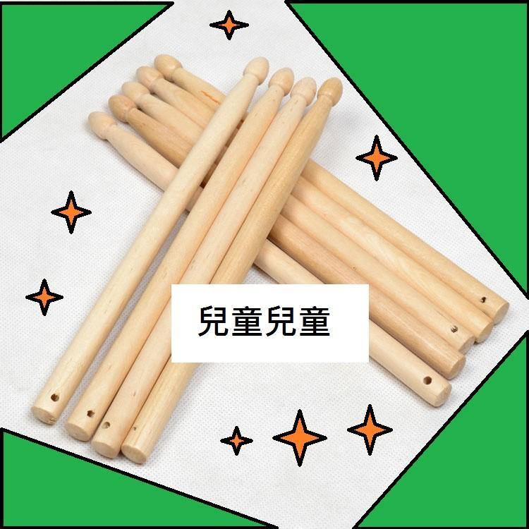 [現貨]25CM腰鼓棒 木質小鼓槌鼓錘 扁鼓小堂鼓棒.