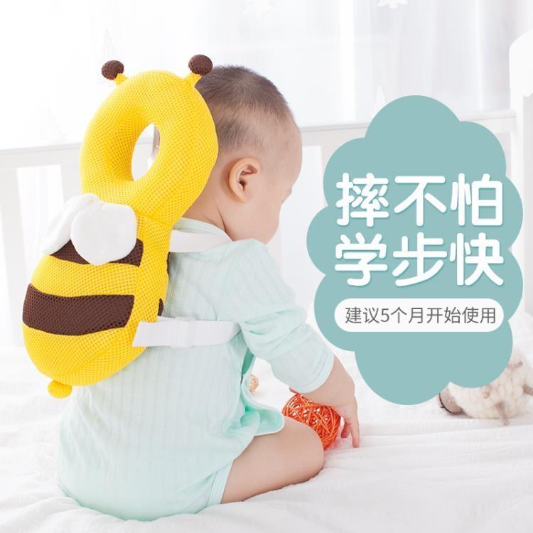 寶寶防摔枕嬰幼兒童頭部保護墊學步走路防撞安全帽防后摔 枕   琉璃美衣