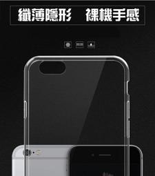 超薄 清水套 HTC Desire 526 E9+ X9 保護套 超透 布丁套 軟套
