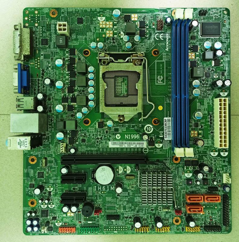 故障Lenovo iH61M 主機板 VER:4.2版 1155腳位 DDR3 記憶體