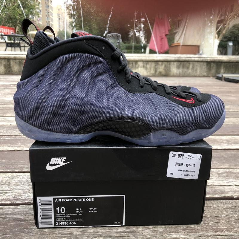 Nike Shoes Air Foamposite One Tianjin Poshmark