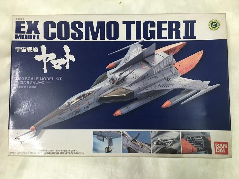 BANDAI/宇宙戰艦/EX-MODEL/0149840