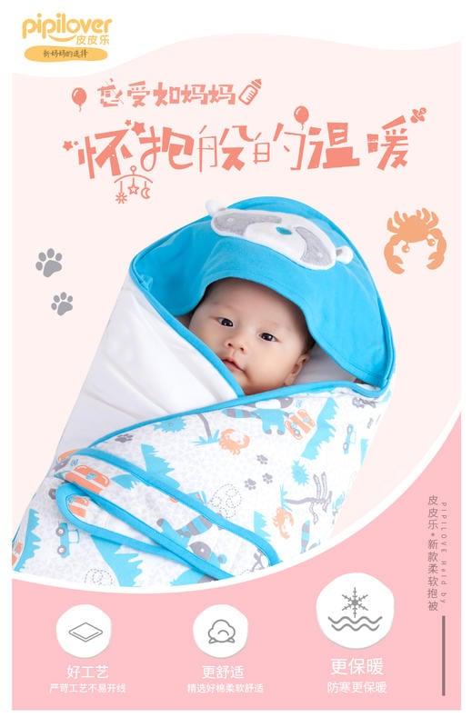 999小舖兒童包被 新生兒包被兒童抱被初生寶寶春秋冬季加厚外出