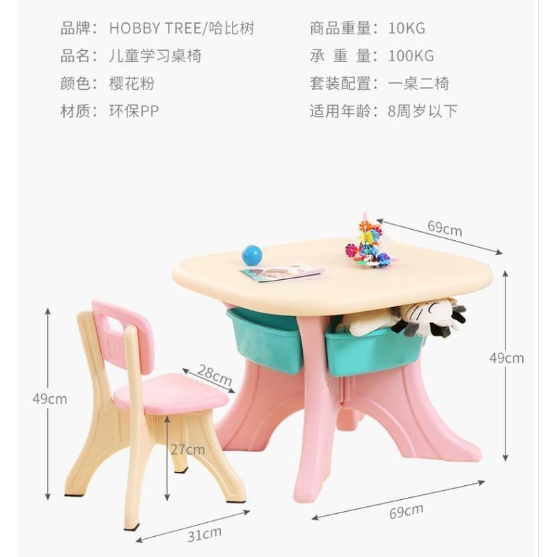 寶寶學習桌兒童桌椅套裝組合幼兒園塑料學習寫字桌子遊戲桌畫畫桌