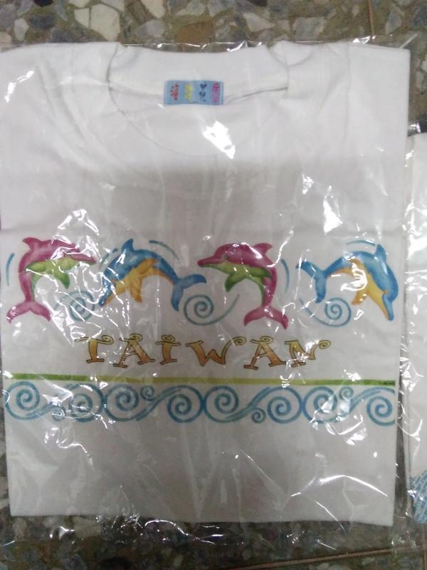 【全新未拆封,現貨】海生館 海洋花園 鯨豚 T恤 白色 12號 台灣製 (可合併運費)