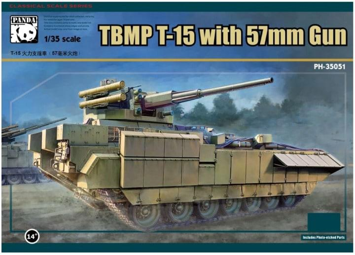[威逸模型] 新品預訂~PANDA 1/35 TBMP T-15 with 57mmGUN PH35051