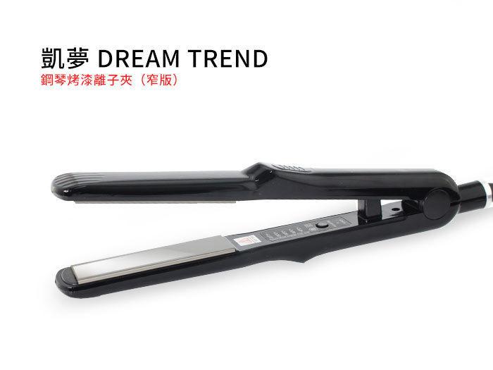 【DT髮品】DREAM TREND凱夢 沙龍級鈦合金 離子夾 頂級質感烤漆 高密度面板 不卡髮 【0002054】