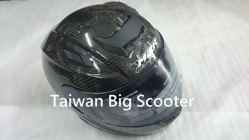 誠一機研 M2R 安全帽 XR-3 XR3 卡夢 CARBON 碳纖維) 超輕 全罩安全帽