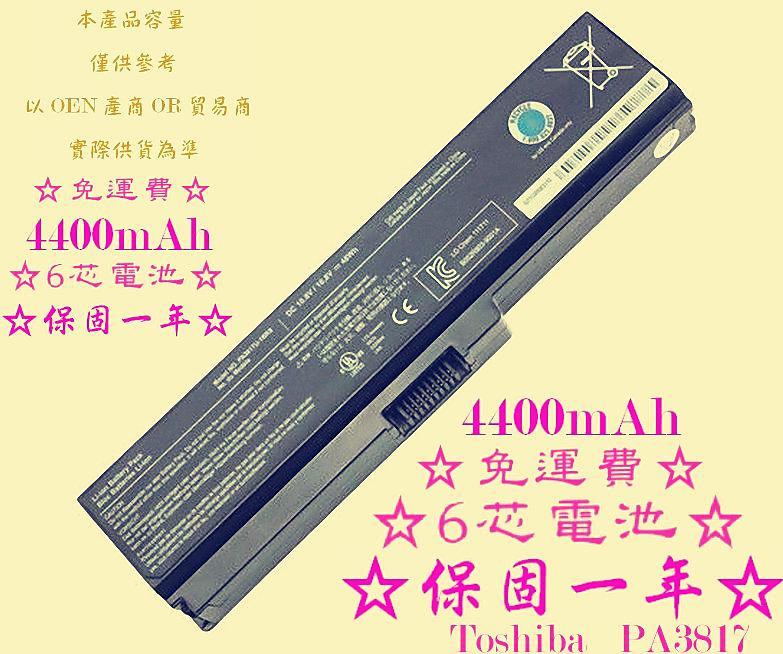保固一年-現貨Toshiba L510,L515,L515D L600,L600D,L630,PA3817U
