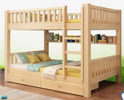 實木床 子母床 兒童床上下床  雙層床 原木高低床   900mm*2000mm 淘寶代購 大陸代購