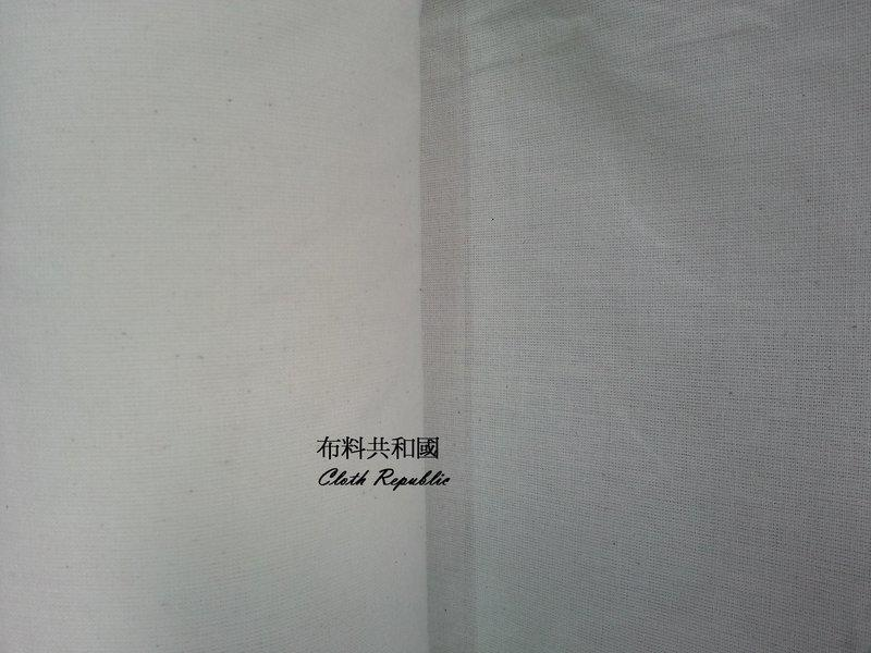 &布料共和國&100%純棉胚布~植物染.食物袋.粿布,豆漿布,飯鍋底~寬146cm 特價碼計算