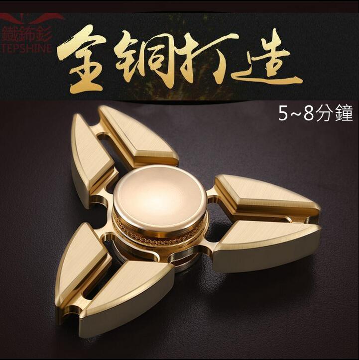 【A+3C】(純銅)螃蟹 三葉 指尖陀螺 陶瓷版 Hand Spinner 手指陀螺 手指玩具 紓壓神器 療癒 解壓