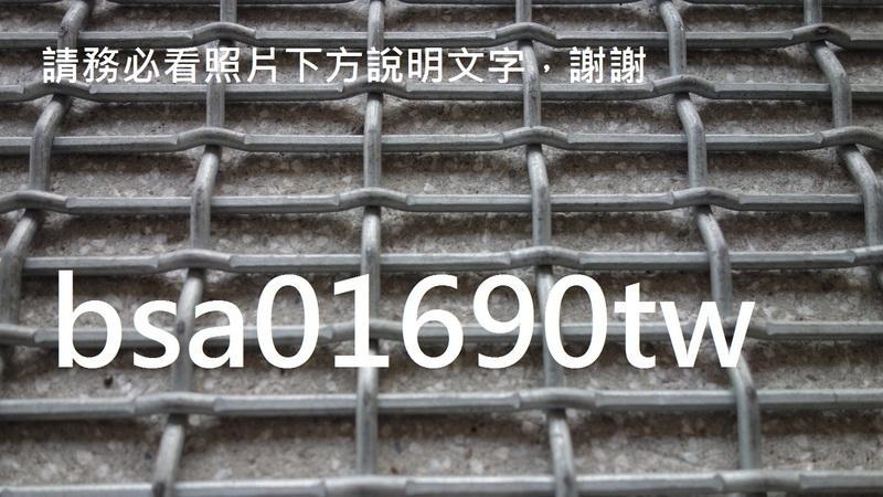 自取鍍鋅鐵網(鴿舍網、豬舍網、長孔網、浪型網、鐵絲網、編織網、不銹鋼網)2