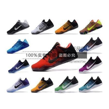 NIKE FLYKNIT KOBE11 ZP XI 飛線編織籃球鞋 科比11代 慢跑鞋 耐吉時尚運動鞋 大碼男鞋