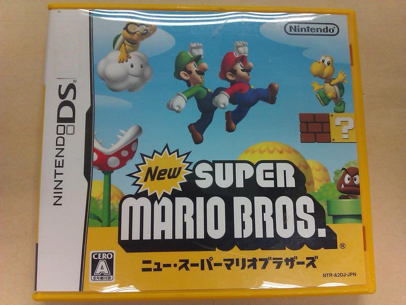 新超級瑪莉歐兄弟NINTENDO任天堂NEW正日本原盒裝SUPER國內專用版MARIO馬利歐BROS遊戲卡3NDSL日文