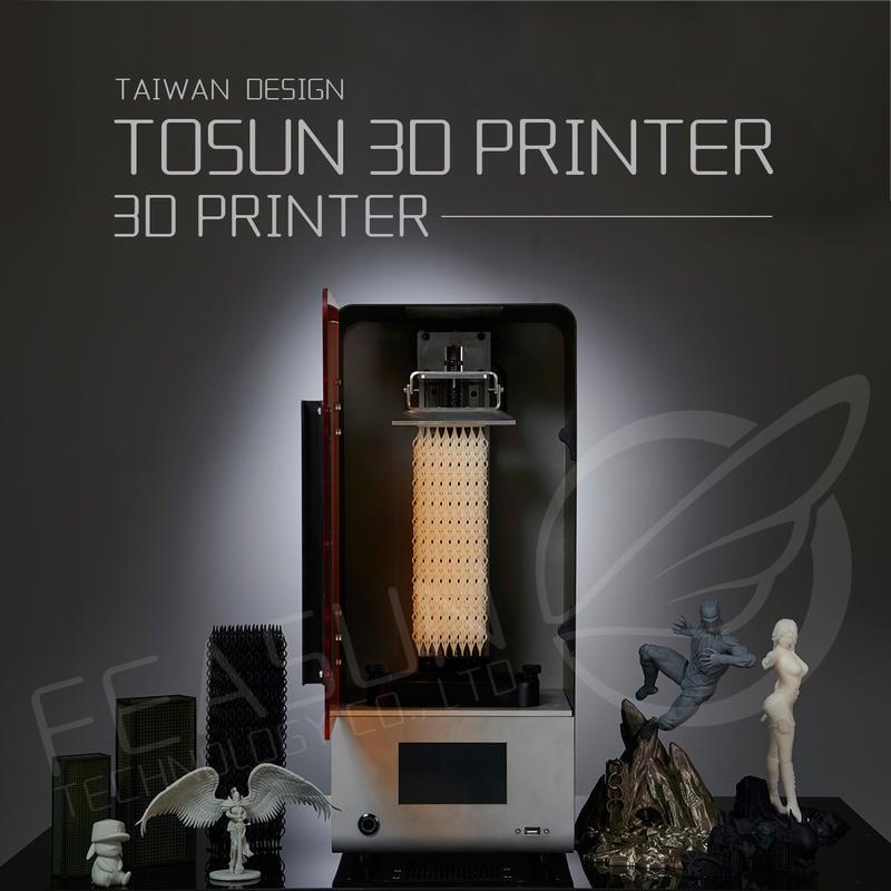 【TOSUN /TOSUN PRO Lcd 3D Printer】MONO面板 3D列印機/3D打印機/光固化/台灣製