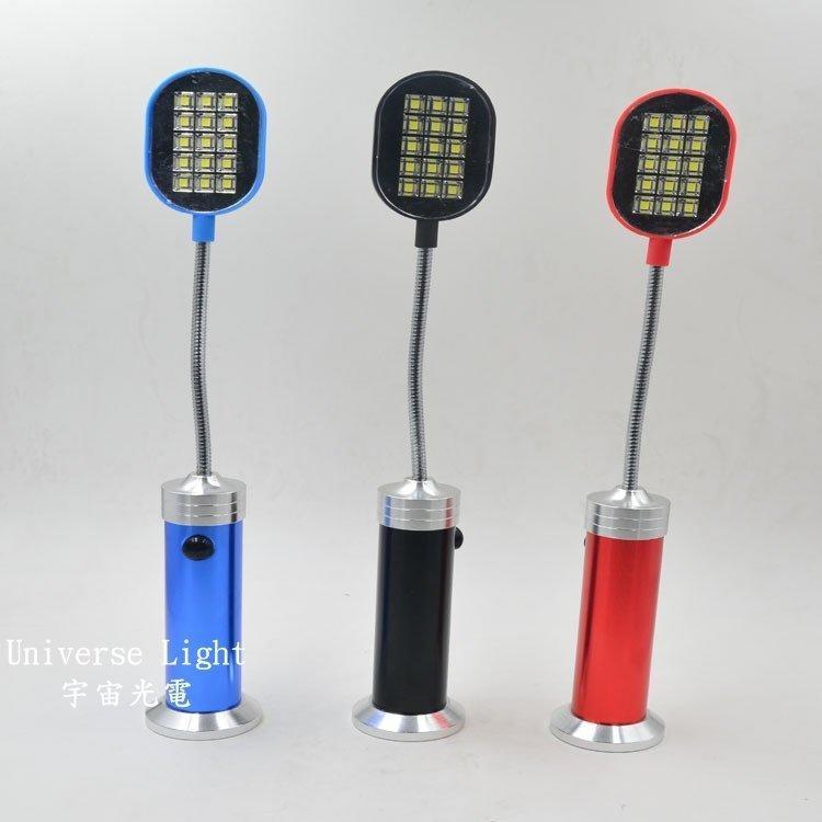 18650/4號電池 雙電力/ 底部強磁鐵 強光 15 LED 蛇燈 工作燈 強磁 手電筒 彎曲 蛇管燈 軟管燈 露營燈