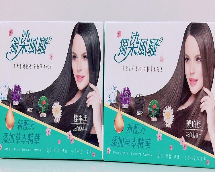 1棕1黑 2盒1組  獨染風騷漢方植萃護髮染髮乳 只要12分鐘洗染養護髮一次完成