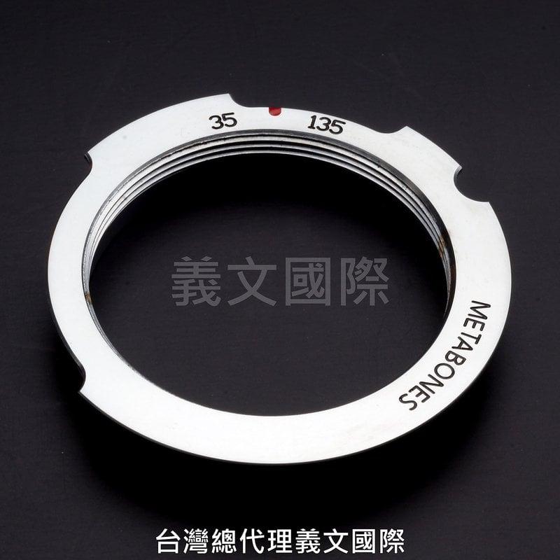 Metabones專賣店:L39 - Leica M (35/135)(萊卡 L/M LM L39 M6 MP M8 M9 M10 轉接環)